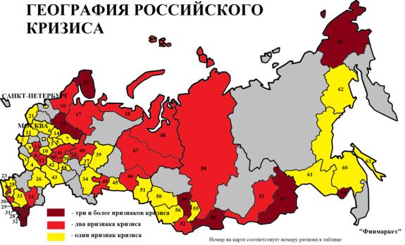 Уровень рождаемости между российскими регионами отличается в 3 раза, заработной