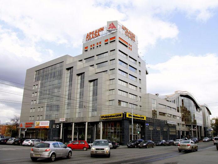 На офисный рынок Челябинска зашел транснациональный игрок