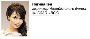 Рейтинг страховых компаний в РОССИИ 9