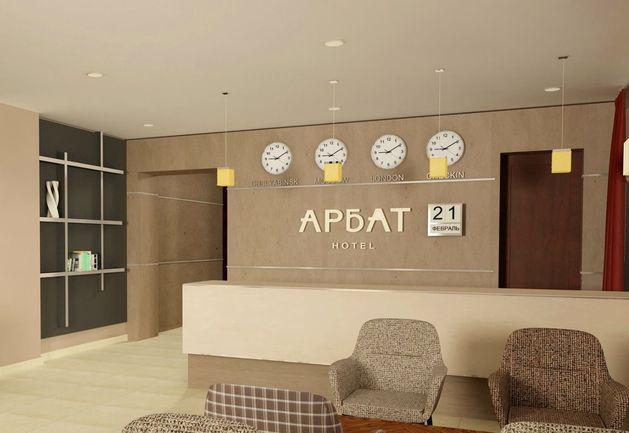 В Челябинске открылся новый отель