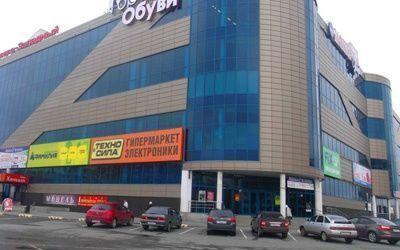 Федеральная сеть салонов техники в Челябинске меняет формат