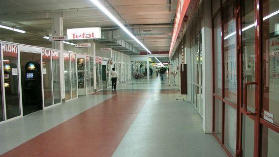 Челябинский торговый комплекс Артура Никитина купила екатеринбургская компания