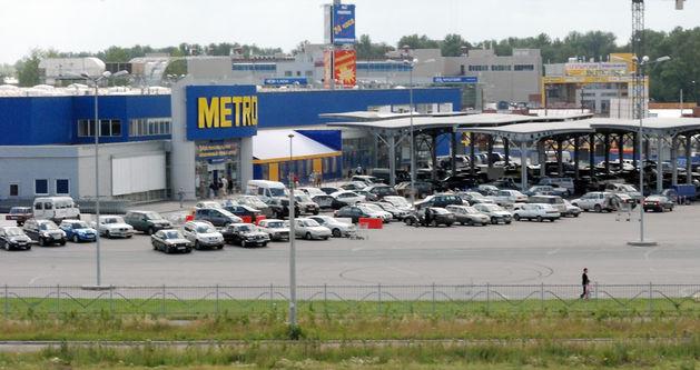 METRO Cash&Carry откроет новый центр в Челябинской области