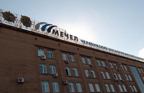 «Мечел» занял у своей дочерней компании 2 млрд