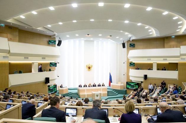 Ирина Гехт получила удостоверение сенатора Совета Федерации