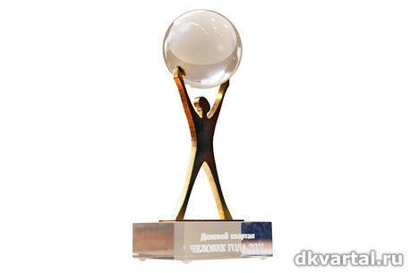 Экспертный совет назвал номинантов премии «Человек года»