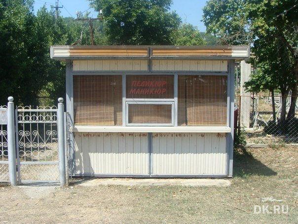 Челябинской области присвоят индекс комфорта малого торгового бизнеса