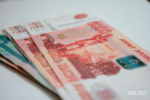 Челябинских чиновников заставили обосновывать траты из бюджета
