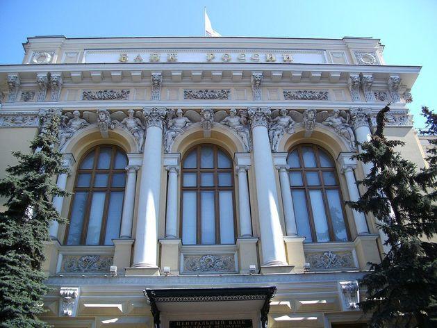 Созданная в Челябинске компания может закрыться из-за решения ЦБ