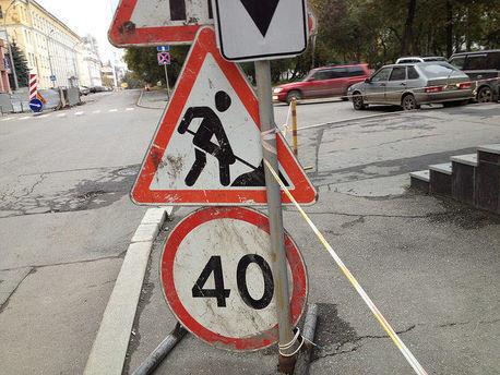 На Копейском шоссе в Челябинске ограничат движение