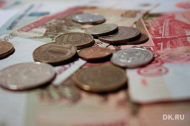 Размер госдолга Челябинской области уменьшился почти на 130 млн