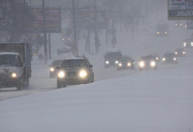 Прогноз погоды на выходные в Челябинске - 24.10.2014