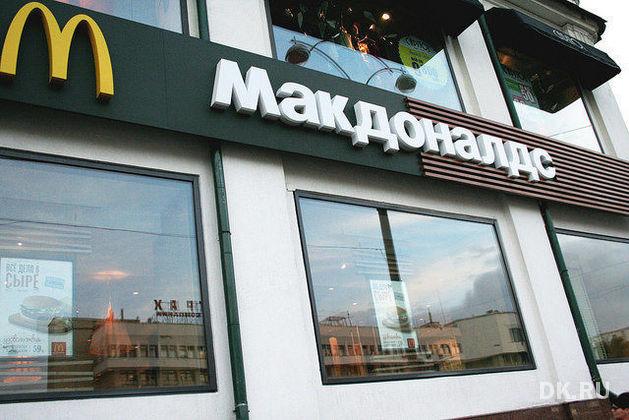 В Киномаксе «Урал» в Челябинске временно закрылся «Макдональдс»
