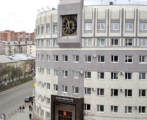 В челябинском Арбитражном суде откроется комната медиации
