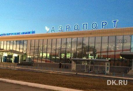 Аэропорт Челябинск наращивает пассажиропоток