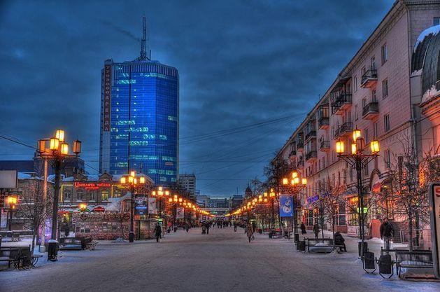 Что изменится в Челябинске с 1 января 2015 года? Обзор нормативно-правовых актов