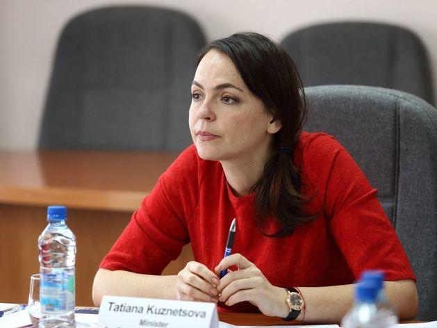 Минэкономразвития Челябинской области: Объем инвестиций вырос до 229 млрд руб.