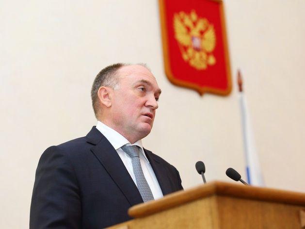 Губернатор Челябинской области выступил с традиционным посланием депутатам ЗСО