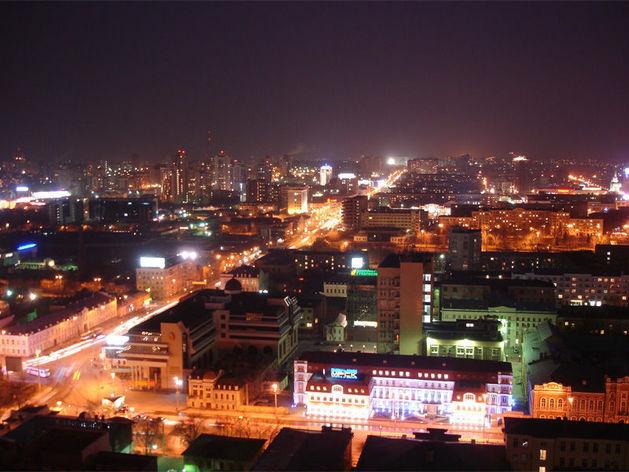 Челябинская компания «Аудит-Классик» открыла филиал в Свердловской области