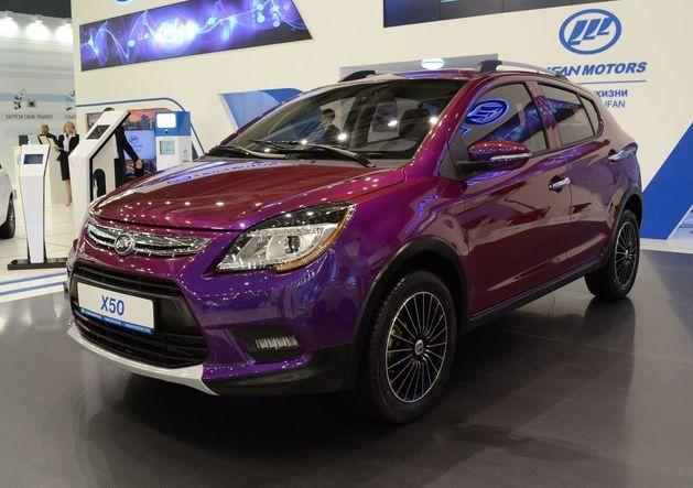 В Челябинске дилер китайских автомобилей «Восток – Авто» прекратил свою деятельность?