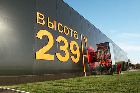 «Газпром» поручил ЧТПЗ наладить производство новой продукции