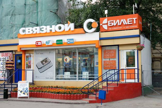 В Челябинске около 40% магазинов «Связной» получили дисконт на аренду