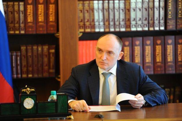 В Челябинской области земли под строительство инвестпроектов будет выделять губернатор
