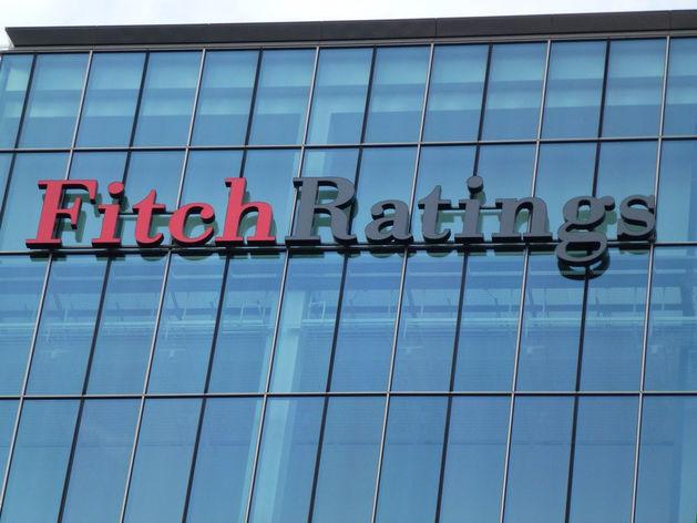 Fitch подтвердило кредитный рейтинг Челябинской области