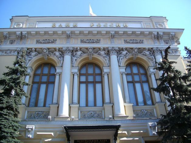 ЦБ отозвал лицензию у банка, основанного в Челябинске