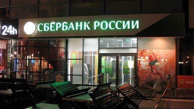 Сбербанк съехал из здания на Ленина, 61 в Челябинске