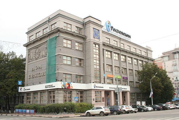 «Ростелеком» запустил специализированный портал о недвижимости