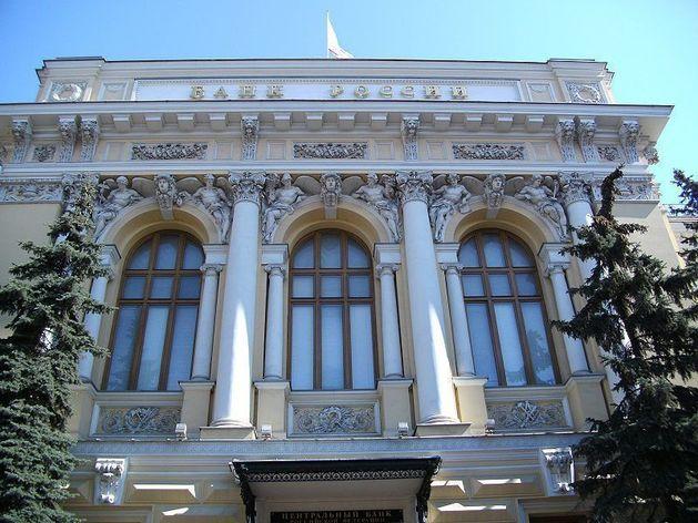 Здание Центробанка РФ в Москве
