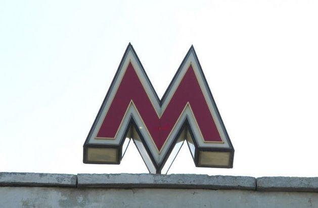 Для челябинского метро будут искать иностранных инвесторов