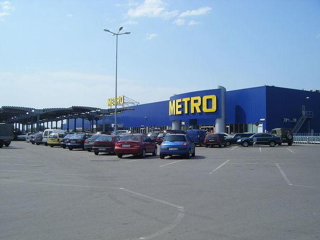 Челябинский фонд имущества продаст комплекс зданий возле METRO