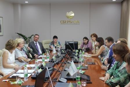 Сбербанк и ЮУрГУ запустили совместный образовательный профиль по проектному финансированию