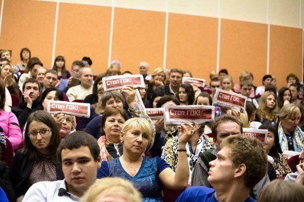В общественных слушаниях по Томинскому ГОКу приняли участие более 500 человек