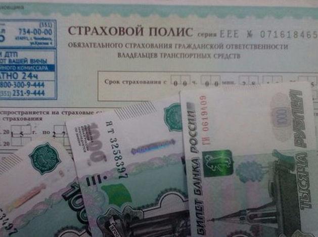 Страховые компании Челябинска готовятся менять тарифы