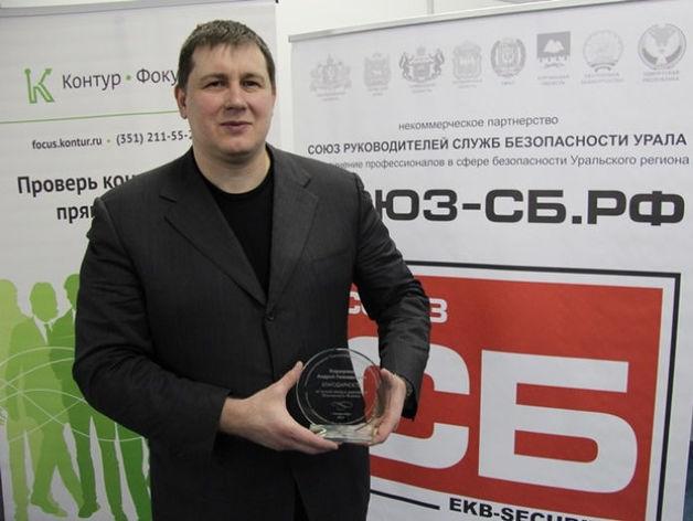 Андрей Коршунов: «Новое поколение предпринимателей выбирает консультантов заранее»