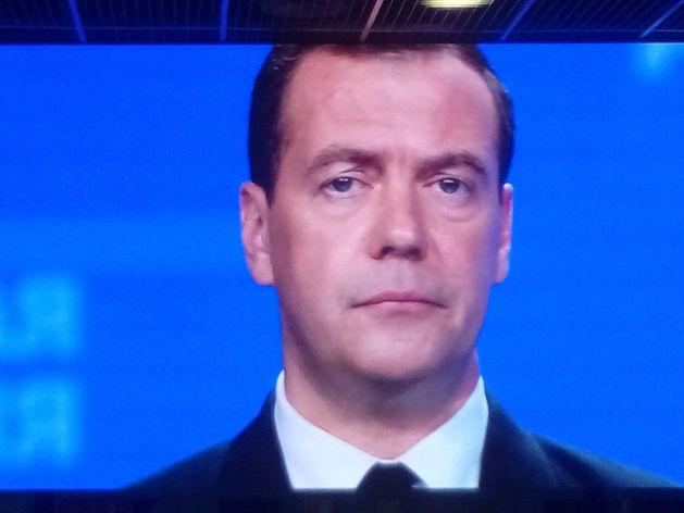 Медведев выступил на форуме в Магнитогорске