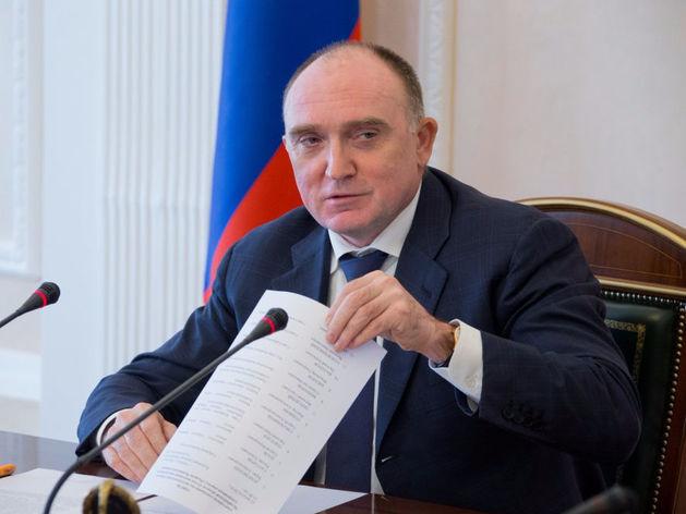 В Челябинске решено создать стратегию развития Челябинской агломерации до конца 2016 года