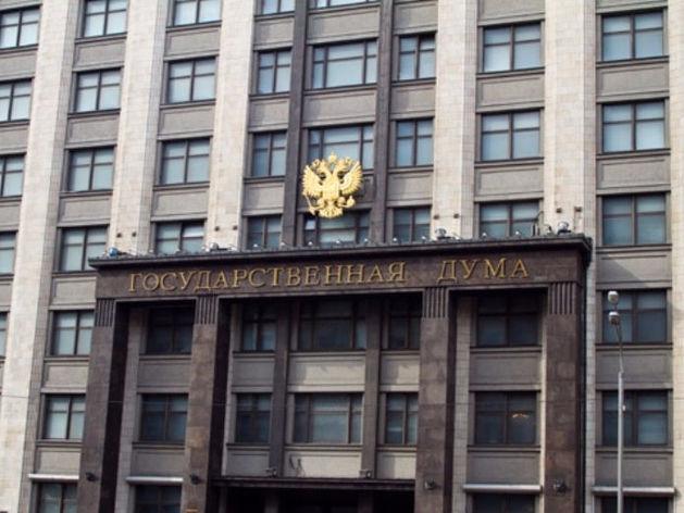 Политологи оценили, как прошли выборы в Челябинской области