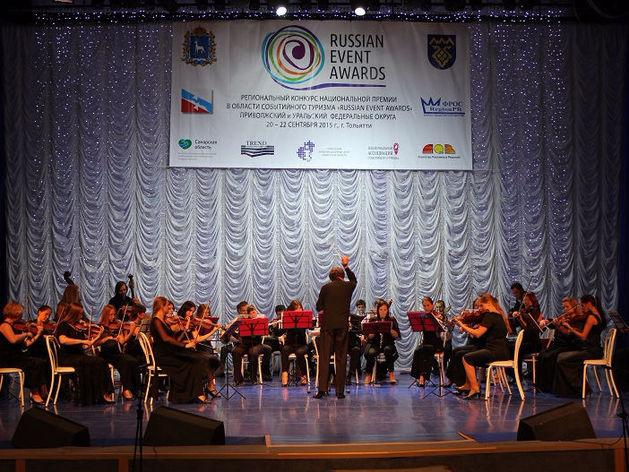 В финал туристического конкурса вышли 7 проектов Челябинской области
