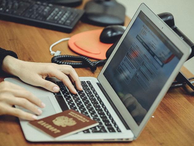 Сайт «Вконтакте» запустил виртуальные денежные переводы
