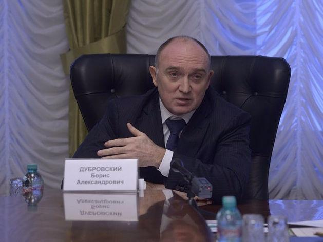 Губернатор Дубровский высказался о «наследии» своего предшественника - Юревича