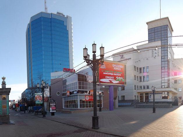 «Ростелеком» выставил на продажу свое 5-этажное здание в центре Челябинска