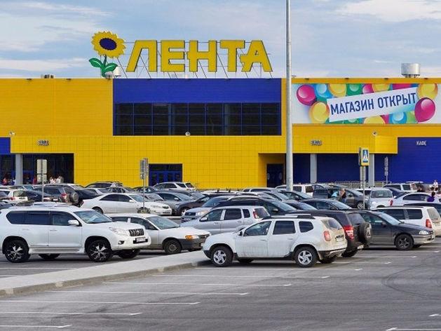 В Челябинске открылся четвертый гипермаркет «Лента»