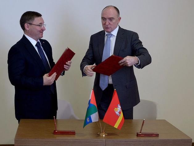 Губернаторы Челябинской и Тюменской областей подписали соглашение о сотрудничестве