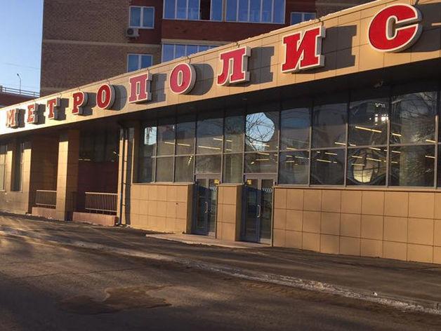 Илья Мительман продал торговый центр «Южный» курганской компании