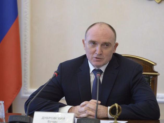 Дубровский отказался от части налогов в пользу бизнесменов