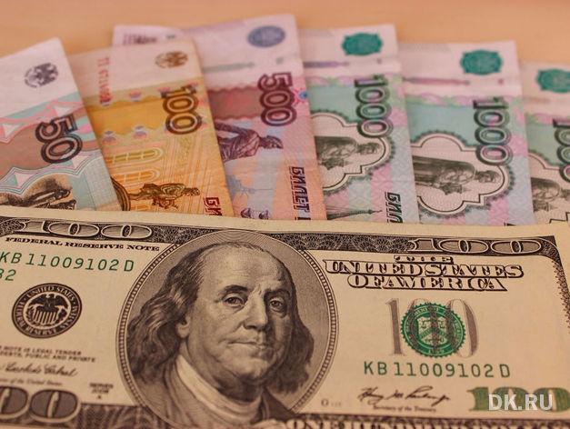 В Челябинске спрогнозировали курс рубля на 2017 год